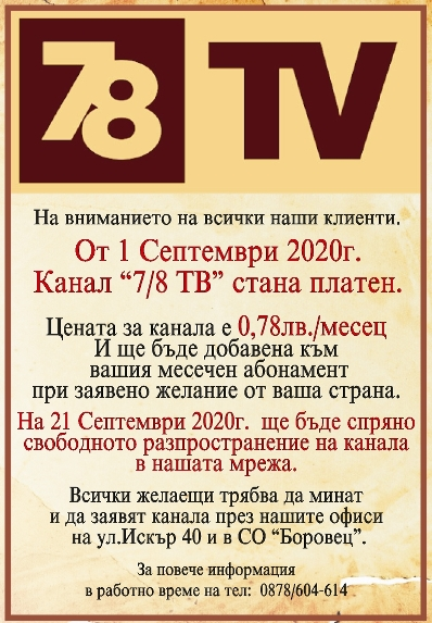 Copy of аспарухово
